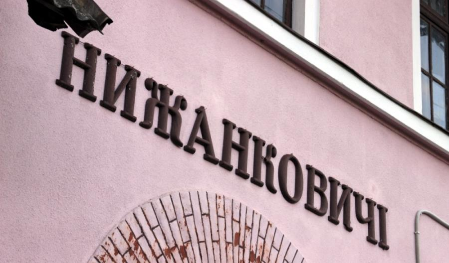 Polska – Ukraina: MI chce trzech par kursów po linii 102