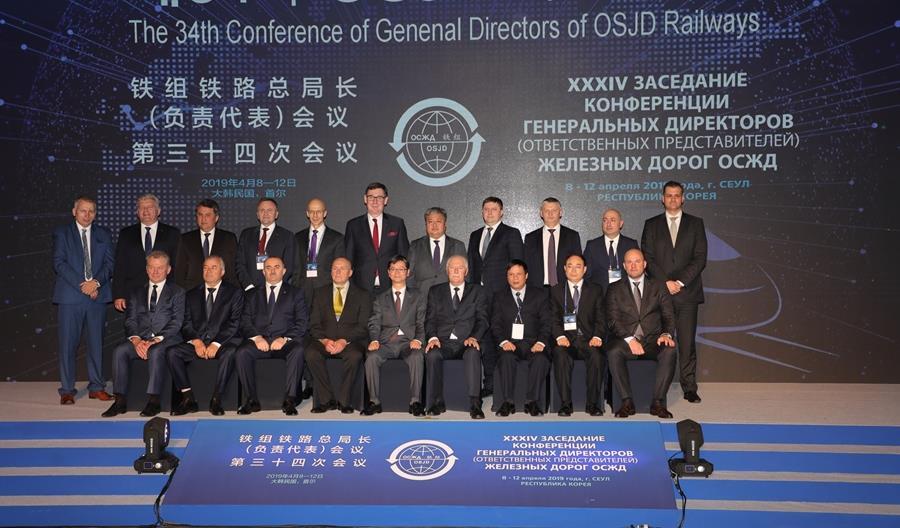 PKP SA będzie współpracować z Kolejami Koreańskimi