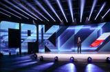"""""""Jesteśmy ambitnym narodem i dlatego powstała idea CPK"""""""