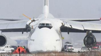 Antonow An-124 linii Volga-Dnepr wypadł z pasa w Nowosybirsku (Zdjęcia)