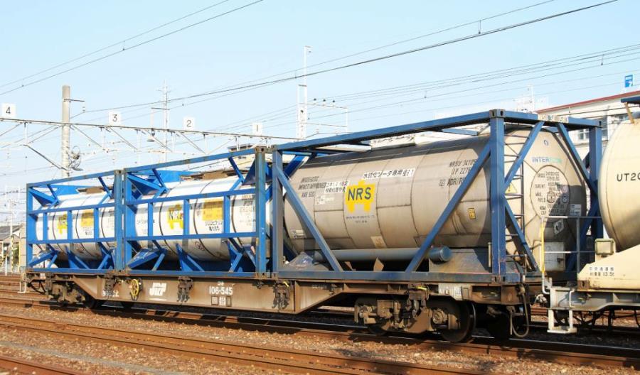 PKP Cargo zainteresowane wożeniem LNG w kontenerach, ale koszty są zbyt wysokie