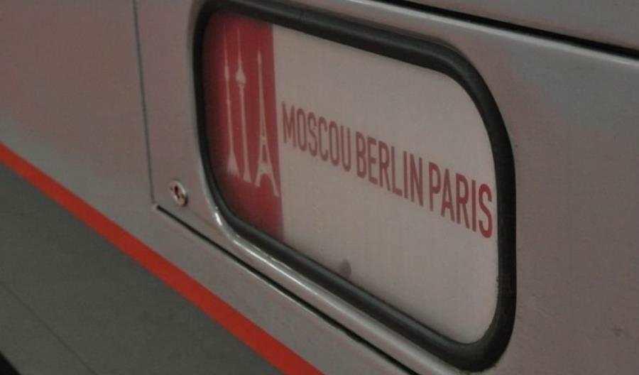 Rosja: Pociąg Moskwa - Paryż znowymi godzinami odjazdu