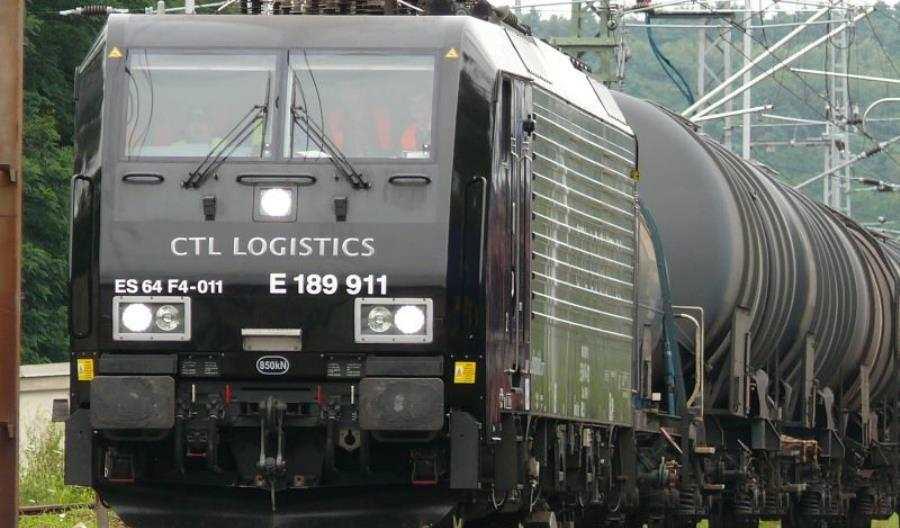 Siedziba spółki CTL Logistics przenosi się zWarszawy doKatowic