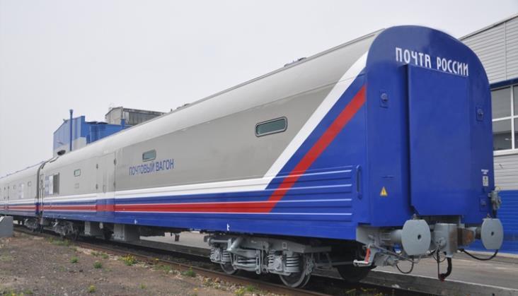 Poczta Rosyjska stawia na transport kolejowy