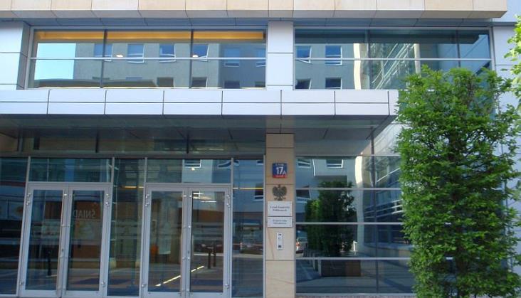 Spór o GSM-R: Rozprawa w KIO nie odbyła się