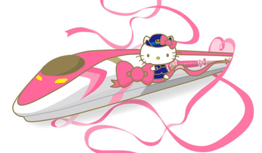 Shinkansen Hello Kitty