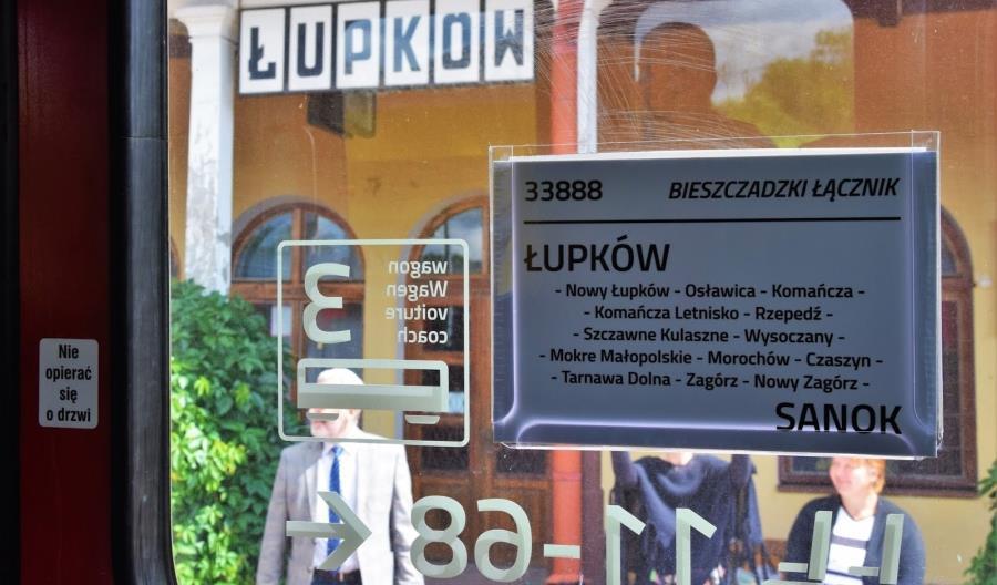 Połączenia dalekobieżne po latach wróciły do Łupkowa [zdjęcia]
