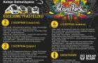 Kolejowe Miasteczko KD na Pol'and'Rock Festiwal (ex Przystanek Woodstock)