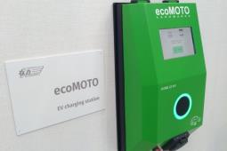 KZŁ Bydgoszcz: Stacja ładowania ecoMOTO na InnoTrans