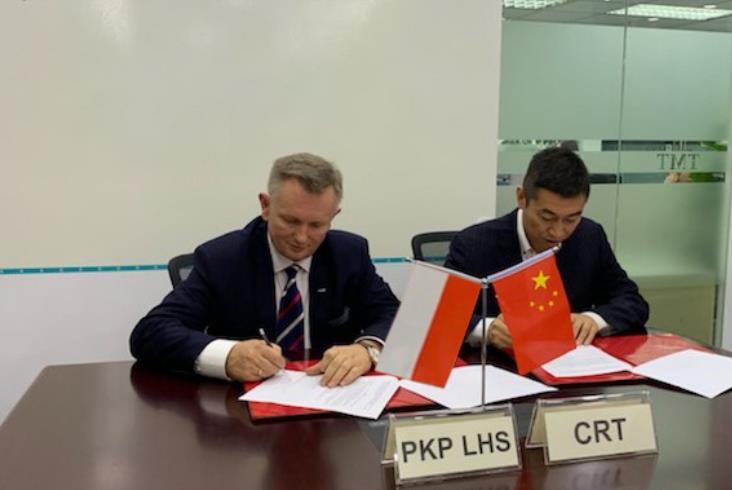 PKP LHS rozpoczyna współpracę z chińskimi partnerami