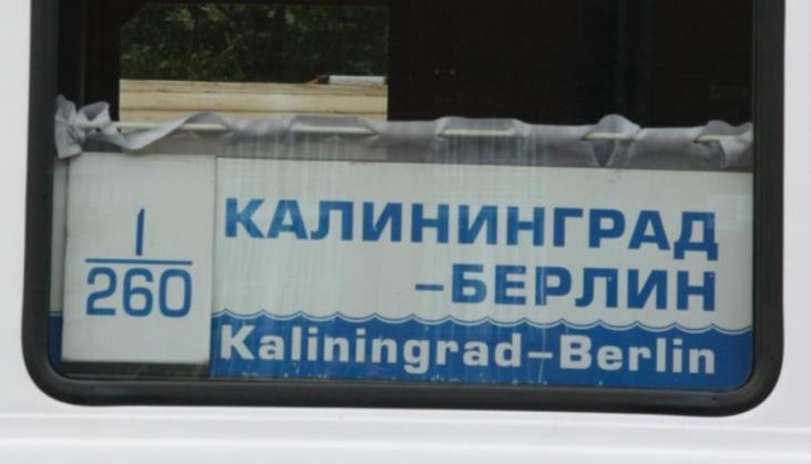 Czy przez Polskę pojedzie pociąg Berlin – Kaliningrad – Petersburg?