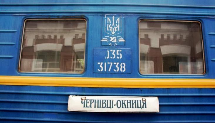 Ukraina: Albo samorządy dopłacą do kursów, albo pociągów będzie jeszcze mniej