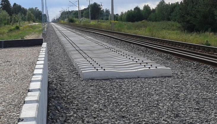 PORR wybrany do wykonania modernizacji Poznań – Piła