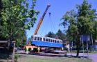 W Kłaju, w tramwaju kochaj mnie
