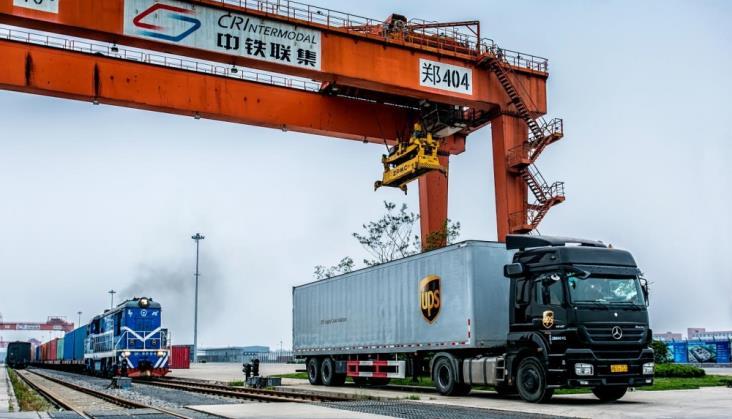 UPS z nową stacją intermodalną w Polsce