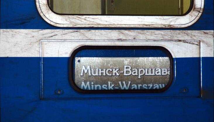 Pociąg doMińska zostanie, ale tylko dwa razy wtygodniu