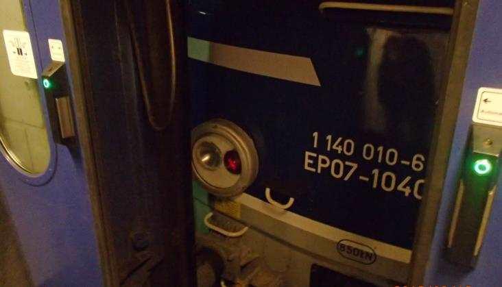 UTK sprawdza pociągi TLK. Ma sporo uwag