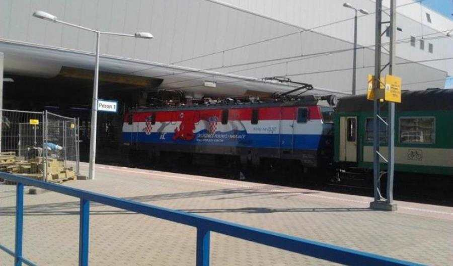 EP09 w barwach Chorwacji