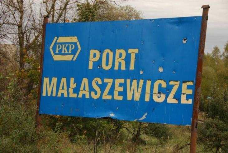"""""""Historyczne"""" Małaszewicze"""